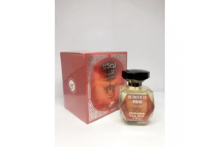 Voyage Fragrance BEAUTIFUL MIND, edp 100 ml