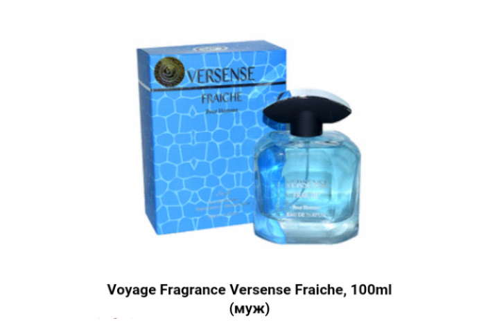 Voyage Fragrance Versense Fraiche, 100 ml, Men