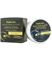 Гидрогелевые патчи с золотом и черным жемчугом FarmStay Black Pearl Gold Hydrogel Eye Patch